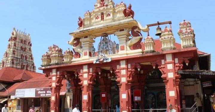 My India Travel: Sri Krishna Temple, Udupi