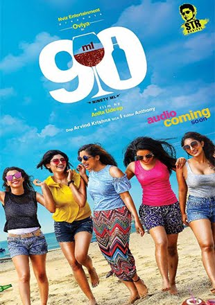 90ML (2019) Full Tamil Movie Download HDRip 720p