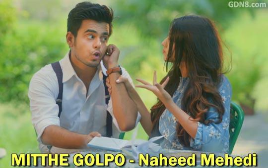 Mitthe Golpo by Naheed Mehedi