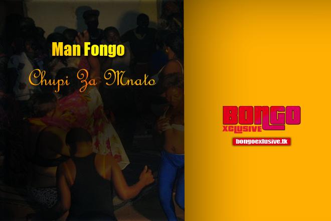 Man Fongo   - Chupi Za Mnato | MP3 Download