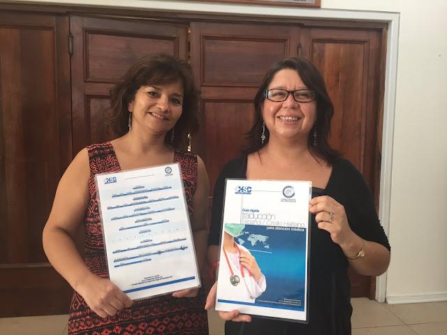 Colegio de Periodistas Aconcagua y Hospital San Camilo crean guía práctica creol – español para atención de salud de haitianos