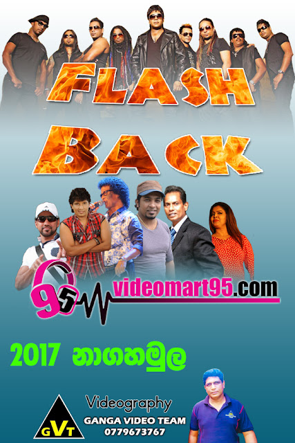 FLASH BACK LIVE AT NAGAHAMULA 2017-10-04