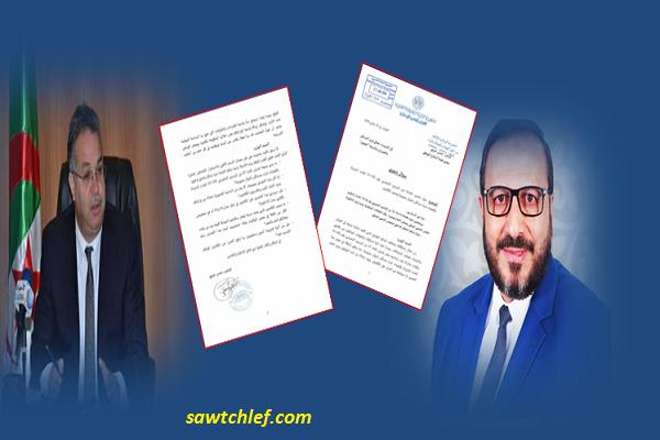 """إشكالية جديدة تواجه مكتتبي """"عدل2"""" الوزارة مطالبة بالتوضيح"""