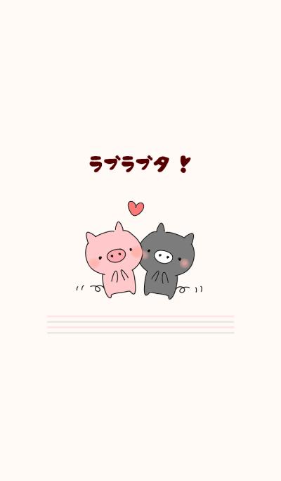 love love pigs