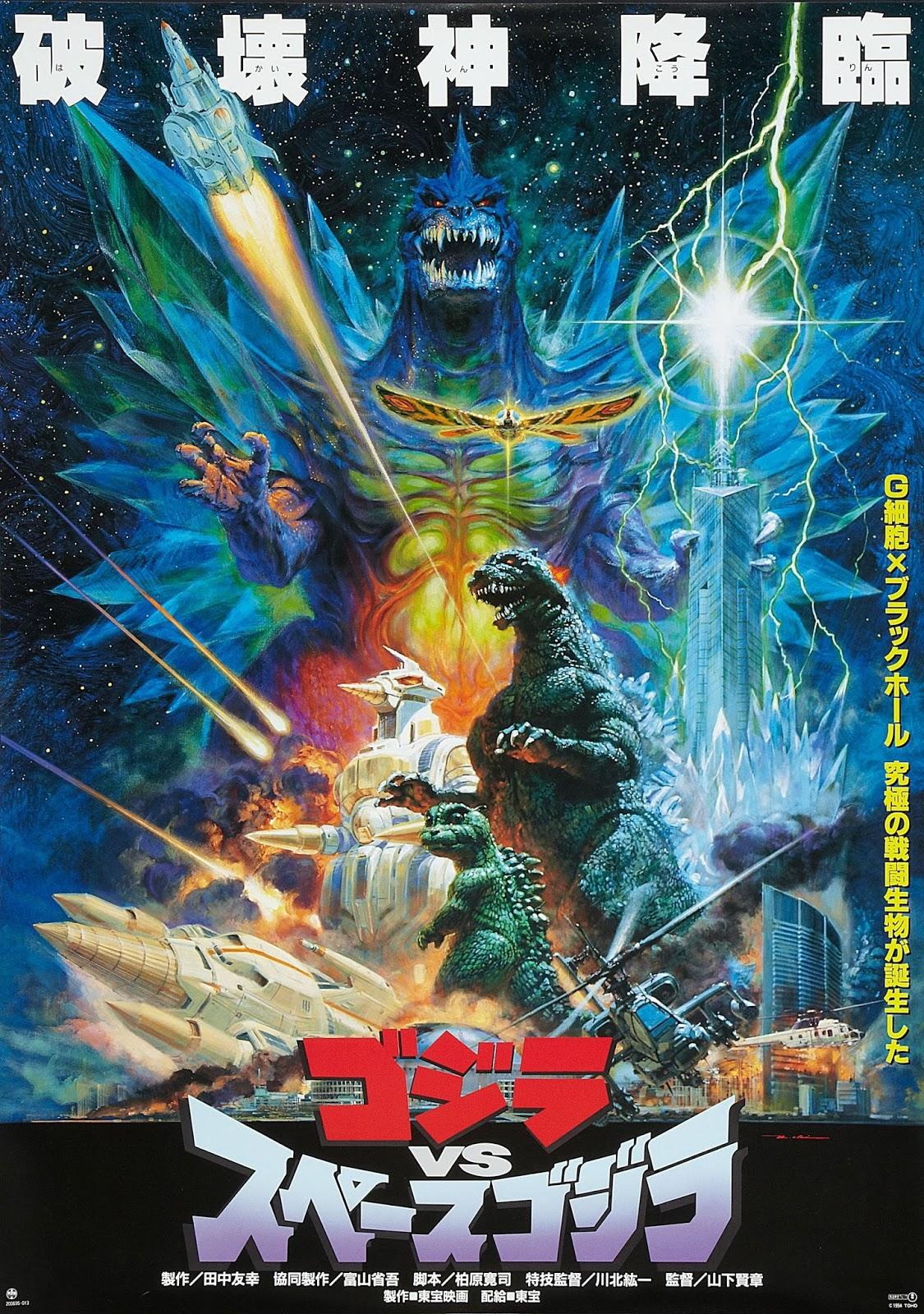Godzilla vs SpaceGodzilla -  VietSub