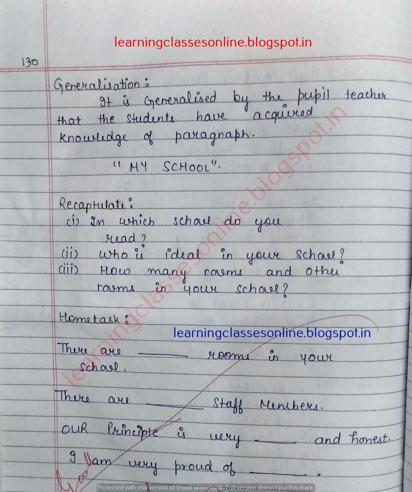 lesson plan in english literature,