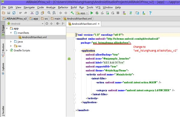 Blog of Wei-Hsiung Huang: Android Studio 2 2 - How to copy