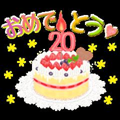 「記念日&おめでとう②」スタンプ(動くよ)