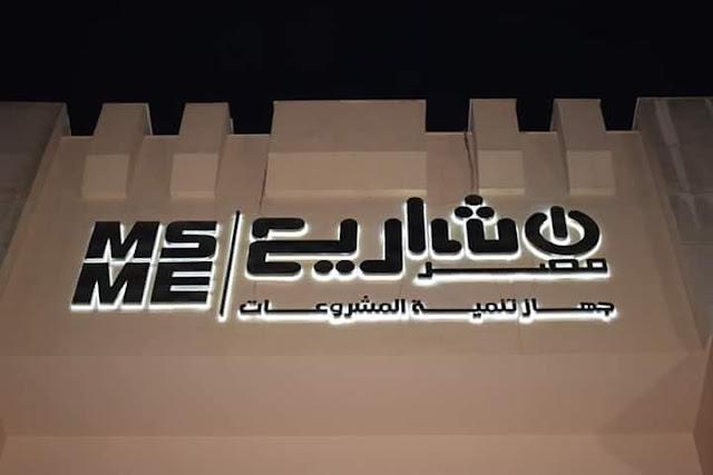"""البحرين ضيف شرف """"معرض تراثنا"""" للحرف اليدوية غدآ"""
