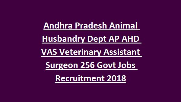 Andhra Pradesh Animal Husbandry Dept AP AHD VAS Veterinary