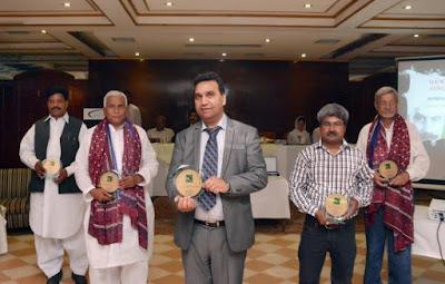 Deewan Bahadur S.P. Singha awards ceremony held in Lahore, Pakistan