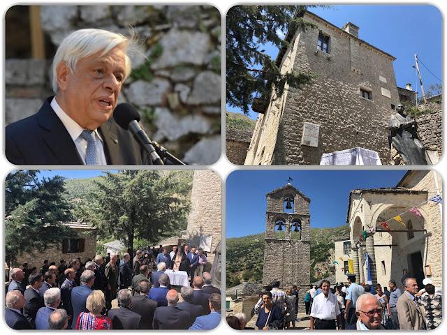 Γιάννενα: ΣΥΡΡΑΚΟ - Ο Προκόπης Παυλόπουλος,ζήτησε μια αναδρομική συγγνώμη στον Κώστα Κρυστάλλη