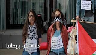 مانشستر - بريطانيا وقفة مع اسرى فلسطين