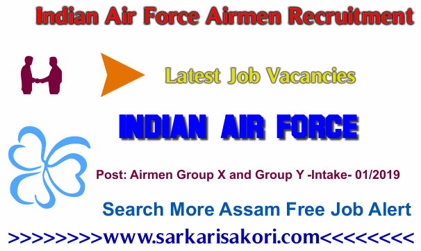 Indian Air Force Airmen Recruitment 2017 Airmen Group X and Group Y -Intake- 01/2019