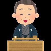 落語家のイラスト(上方)