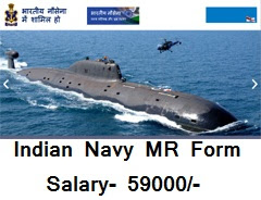 Indian Navy MR Music Online Form 2019