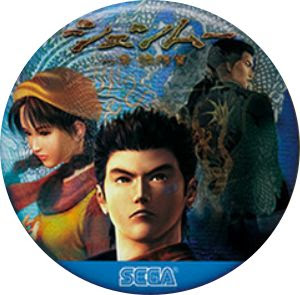 TGS 2016 Shenmue badge