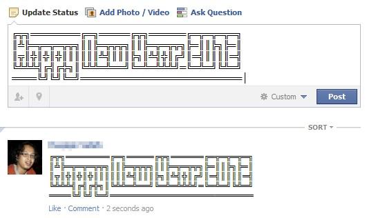 Merry Christmas & Happy New Year 2012 – Google Plus Facebook