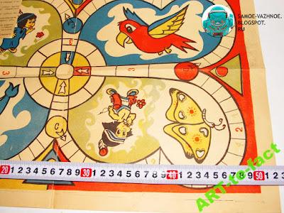 Настольная игра 90е Догони индейцы. Советские настольные игры.