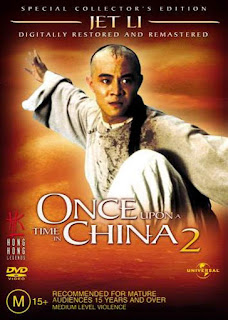 Once Upon A Time In China 2 หวงเฟยหง ถล่มวังบัวขาว