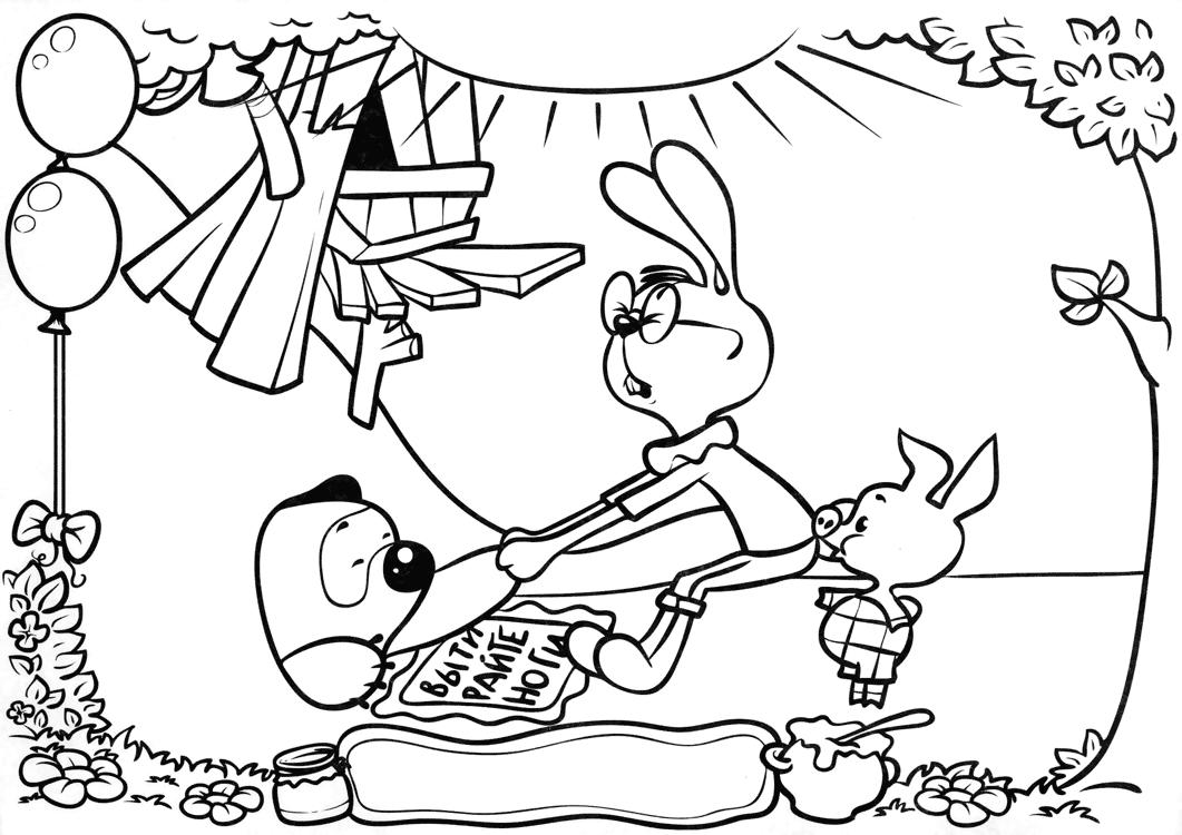 Раскраски деткам: Раскраски Винни Пух