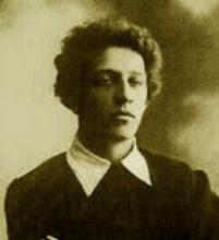 Александар Блок | ОНИ ЧИТАЈУ ПЕСМЕ
