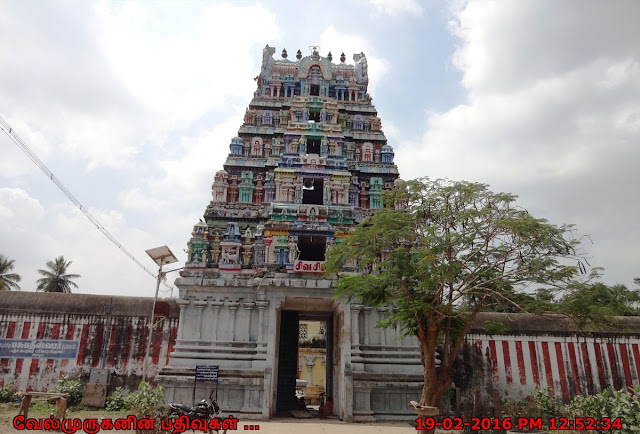Thiruavoor Pasupatheeswaram Siva Temple