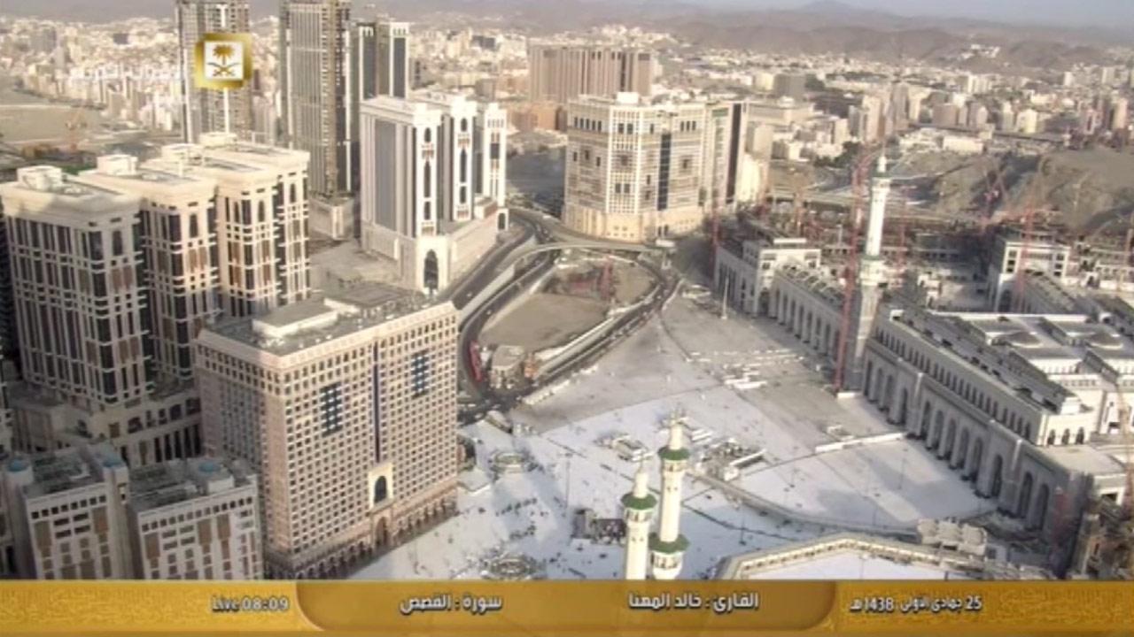 Frekuensi siaran Saudi Quran TV di satelit Palapa D Terbaru