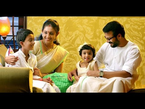 Jayasurya  with his children