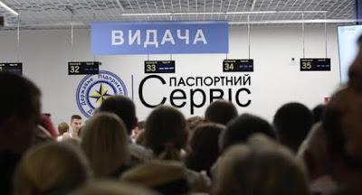 У Києві відкрито найбільший паспортний центр в Україні