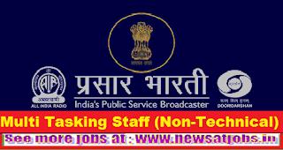 prasar-bharti-recruitment-2016