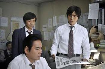 NHKスペシャル 未解決事件