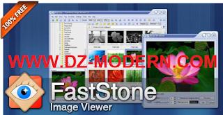 تحميل برنامج عرض الصور faststone image viewer free