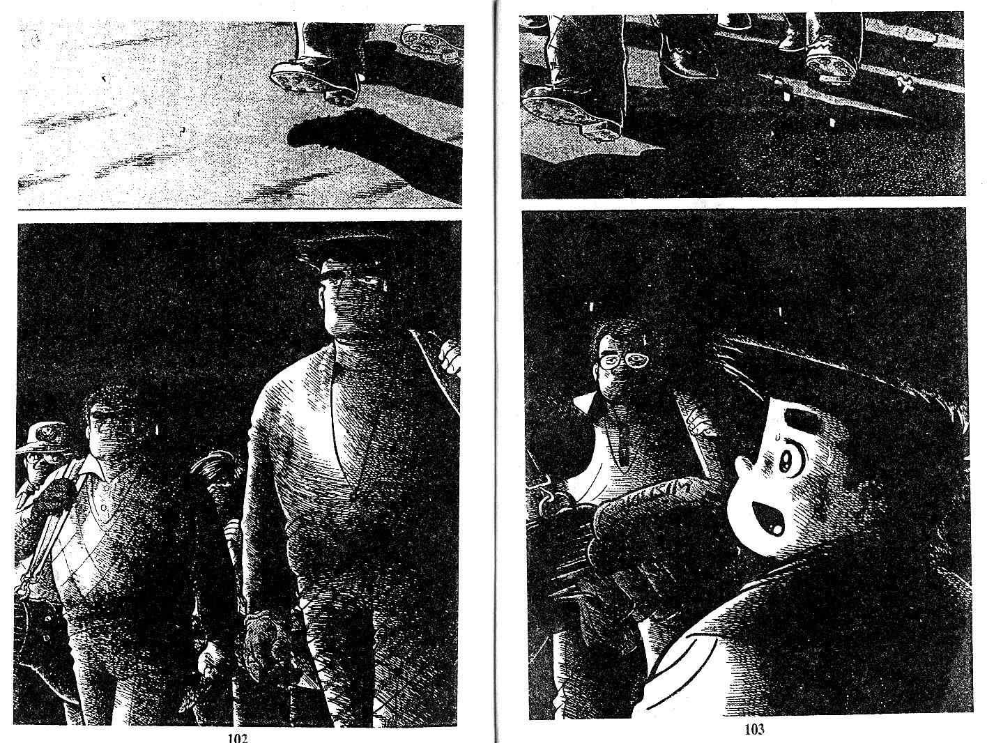 Ashita Tenki ni Naare chapter 21 trang 50