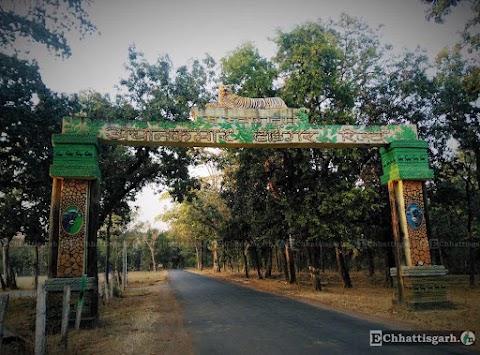 Achanakmar wildlife sanctuary by www.EChhattisgarh.in