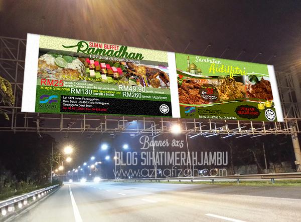 Banner Sumai Buffet Ramadhan dan Sambutan Aidilfitri Sumai Hotel