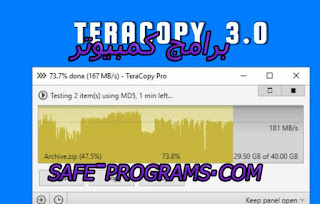 download teracopy 2018