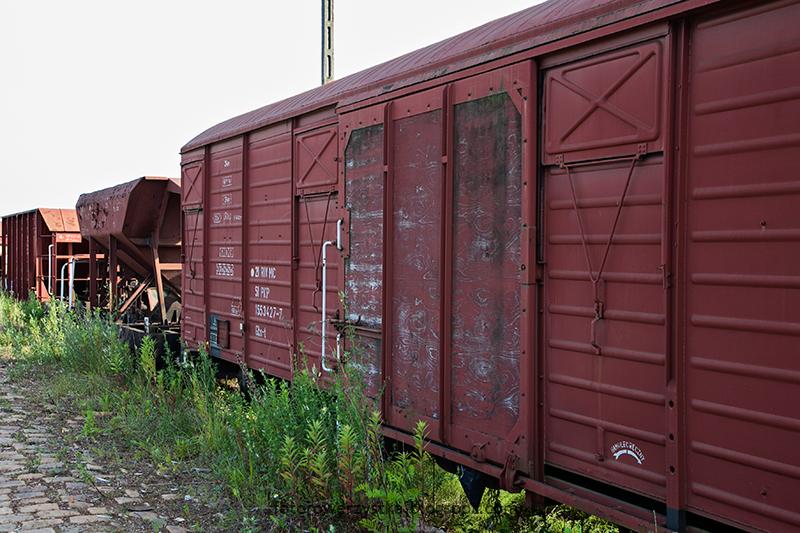wagony kolejowe