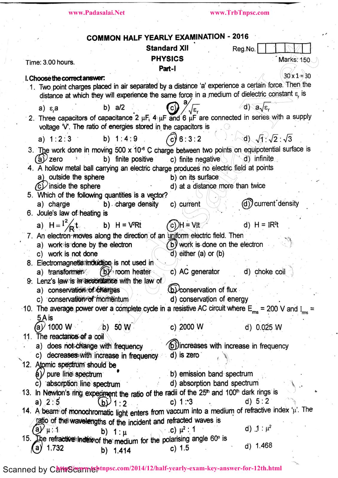 12th Physics - Half Yearly Exam Answer Key - English Medium ...