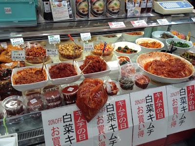 Trying some Kimchi in Hikarie Shibuya