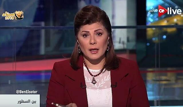 برنامج بين السطور 14/2/2018 أمانى الخياط بين السطور 14/2