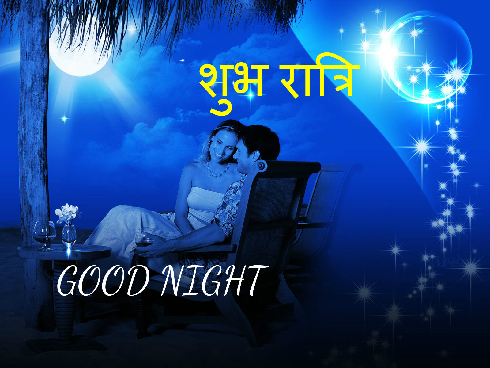 Good Night Sms With Love Wallpaper : Sad Good Night Sms For Facebook: Sms urdu love funny ...
