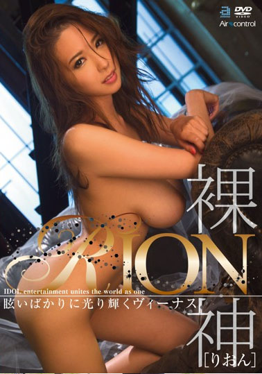 OAE-105 Naked God RION