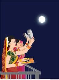 करवा चौथ प्रथम कथा Karva Chauth Pratham Katha