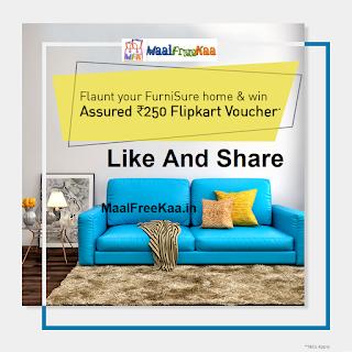 Flipkart Gift Voucher Free Furniture