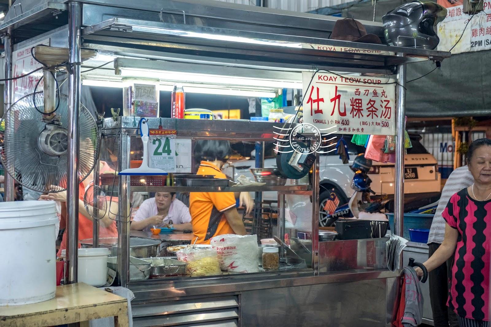 Kompleks Makanan Taman Sin Tatt 信达花园小贩中心 at Raja Uda, Butteroworth, Penang