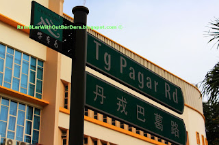 Street sign, Tanjong Pagar Road, Singapore