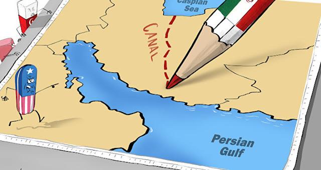 Οι καταλυτικές συνέπειες της σύνδεσης του Ιράν με την Ευρασία μέσω της «Περσικής Διώρυγας»