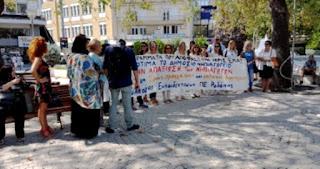 Σε τουρκικά χέρια η προσχολική εκπαίδευση στη μειονότητα