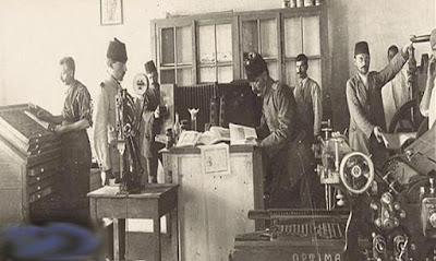 أول مطبعة تدخل إلى المغرب سنة 1864